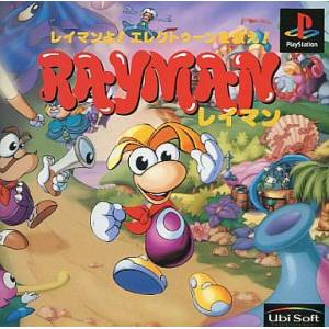 Rayman [PS1 - Used Good Condition]