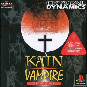 Kain the Vampire / Blood Omen - Legacy of Kain [PS1 - Used Good Condition]
