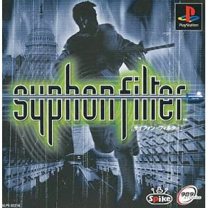 Syphon Filter [PS1 - occasion BE]