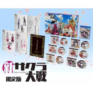 Shin Sakura Taisen / Project Sakura Wars - Limited Edition [PS4]