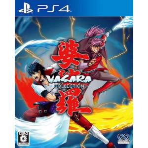 Vasara Collection - Standard Edition (English Included) [PS4]