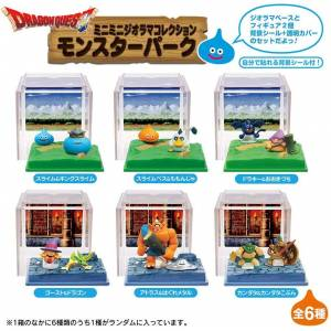 Dragon Quest MiniMini Diorama Collection Monster Pack 8 Pack BOX [Goods]