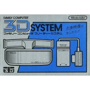 3D System [FC - Used Good Condition]