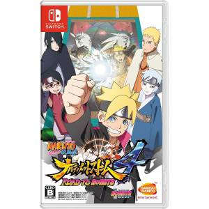 NARUTO Shippuden Narutimate Storm 4 ROAD TO BORUTO - Standard Edition [Switch]