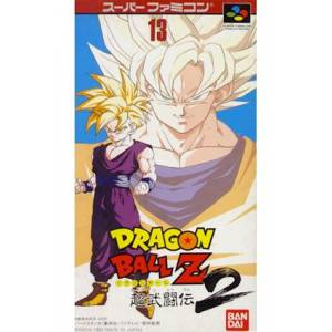 Dragon Ball Z - Super Butouden 2 [SFC - Used Good Condition]