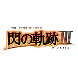 THE LEGEND OF HEROES: TRAILS OF COLD STEEL III / EIYUU DENSETSU: SEN NO KISEKI III - Ebten B3 Tapestry Limited Set [Switch]