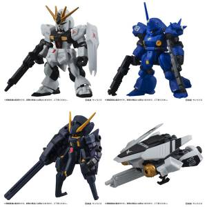 Mobile Suit Gundam MOBILE SUIT ENSEMBLE 4.5 10 Pack BOX [Bandai]
