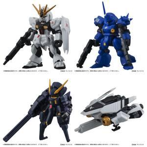 Mobile Suit Gundam MOBILE SUIT ENSEMBLE 4.5 10 Pack BOX [Bandai]