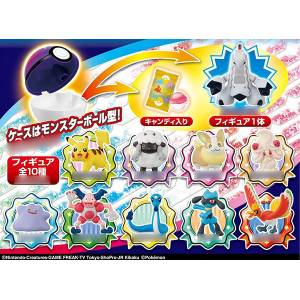 Pokemon Get Collections Candy DokiDoki Adventure! 10 Pack BOX [Goods]