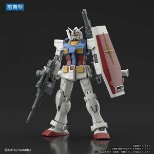 Mobile Suit Gundam: The Origin - RX-78-02 Gundam (GUNDAM THE ORIGIN ver.) Plastic Model [1/144 HG]