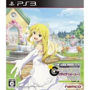 Idolmaster - Anime Gravure For You! Vol. 8 [Blu-ray - PS3 - occasion]