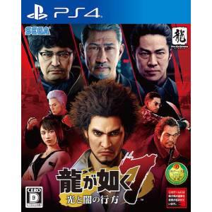 RYU GA GOTOKU 7 / Yakuza 7 - Standard edition [PS4]
