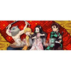 Demon Slayer / Kimetsu no Yaiba Face Towel [Goods]