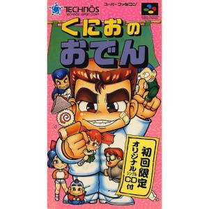 Kunio no Oden [SFC - Used Good Condition]