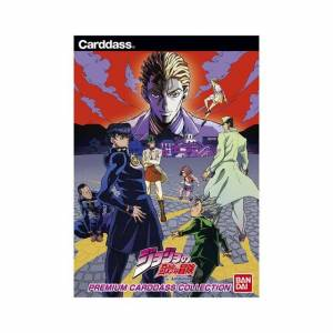 JoJo's Bizarre Adventure Diamond Is Unbreakable Carddass Premium Carddass Collection [Trading Cards]