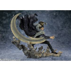 Figuarts Zero EXTRA BATTLE Sir Crocodile - Supreme Battle [Bandai]