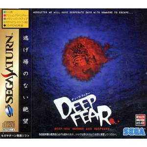 Deep Fear [SAT - Used Good Condition]