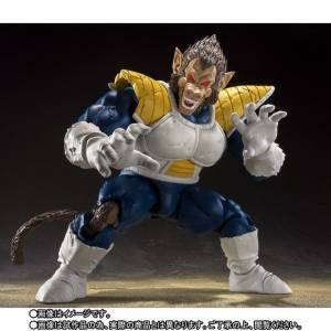 SH Figuarts Great Ape Vegeta Limited Edition [Bandai]
