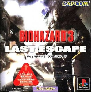 Bio Hazard 3 - The Last Escape / Resident Evil 3 - Nemesis [PS1 - Used Good Condition]