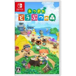 Animal Crossing: New Horizons (Multi Language) [Switch]