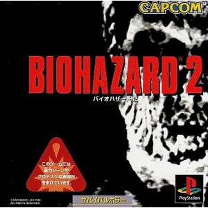 Bio Hazard 2 / Resident Evil 2 [PS1 - Used Good Condition]