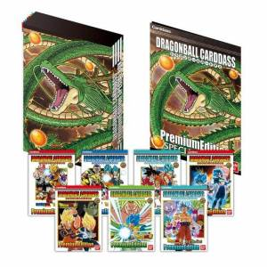Dragon Ball Carddass Premium Edition DX Set [Trading Cards]