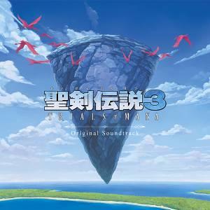 Seiken Densetsu 3 Trials of Mana Original Soundtrack [OST/ Goods]