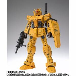 GUNDAM FIX FIGURATION METAL COMPOSITE RX-78-01 [N] Local type Gundam (rollout color) [Bandai]
