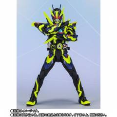 SH Figuarts Kamen Rider Zero-One Shining Assault Hopper Limited Edition [Bandai]