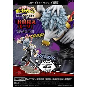 ARTFX J Tomura Shigaraki My Hero Academia Limited Edition [Kotobukiya]
