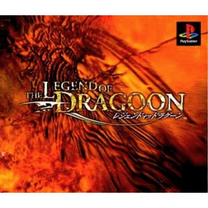 The Legend Of Dragoon [PS1 - Used Good Condition]
