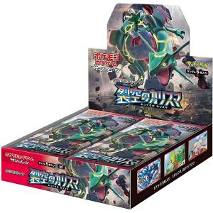 "Pokemon Card Game Sun & Moon - Expansion Pack ""Rekkuu no Charisma"" 30 Pack BOX [Trading Cards]"