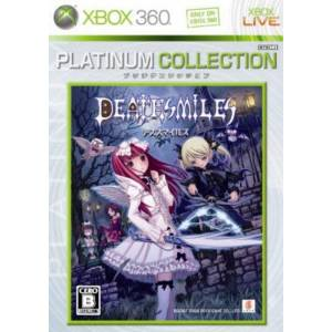 Death Smiles (Platinum Collection)  [X360 - Brand New]