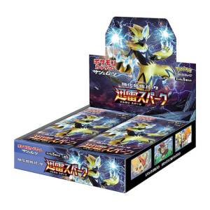Pokemon Card Game Sun & Moon - Strength Expansion Pack  Jinrai Spark 30 Pack BOX [Trading Cards]