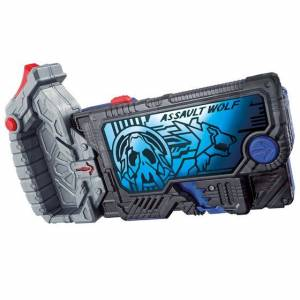 Kamen Rider Zero-One DX Assault Wolf Progrise key Limited Edition [Bandai]