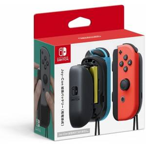 Joy-Con Extended Battery (Dry Cell) [Switch]