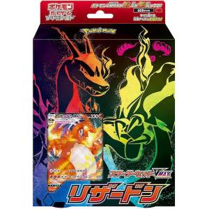 Pokemon Card Game Sword and Shield V Max Charizard Starter Deck [Trading Cards]