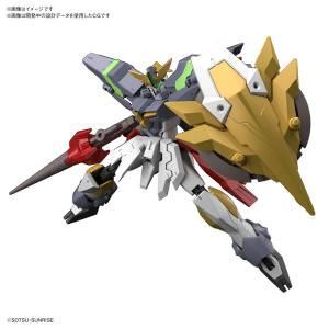 HGBD:R 1/144 Gundam Aegis Knight Plastic Model [Bandai]