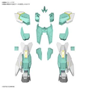 HGBD:R 1/144 Protagonist's Unit New External Item 2 Plastic Model [Bandai]