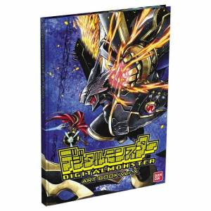 Digital Monster X / Digimon X - ART BOOK Ver.X Limited Edition [Bandai]