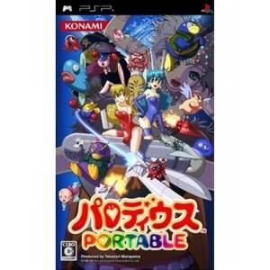 Parodius Portable [PSP - Used Good Condition]