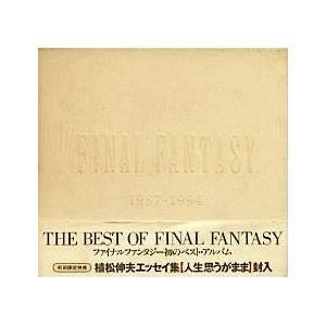 Final Fantasy 1987-1994 (édition limitée) [occasion]