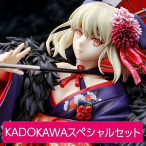 KDcolle Saber Alter Kimono Ver. Movie Fate/stay night (Heaven's Feel) KADOKAWA Special Set [Kadokawa]