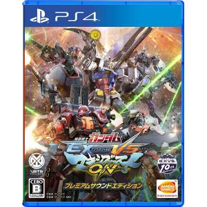 Mobile Suit Gundam EXTREME VS. Maxiboost ON Premium Sound Edition [PS4]