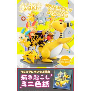 G.E.M. EX Pokemon Denki type set! Electric Power! Limited Edition [Megahouse]