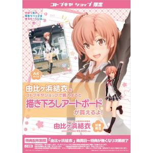 My Teen Romantic Comedy SNAFU. Completion Yui Yuigahama Limited Edition [Kotobukiya]