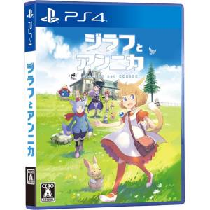 Giraffe and Annika First Press Edition [PS4]