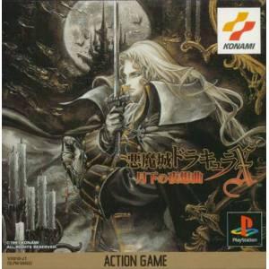 Akumajou Dracula X - Gekka no Yasoukyoku / Castlevania - Symphony of the Night [PS1 - Used Good Condition]