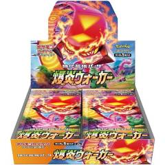 "Pokemon Card Game Sword and Shield Expansion Pack ""Bakuen Walker"" 30 Pack BOX [Trading Cards]"