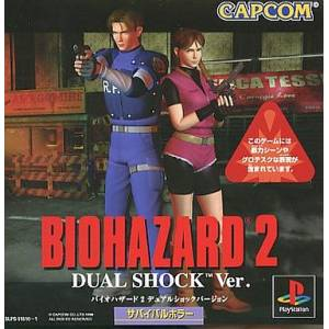Bio Hazard 2 / Resident Evil 2 - Dual Shock ver. [PS1 - occasion BE]